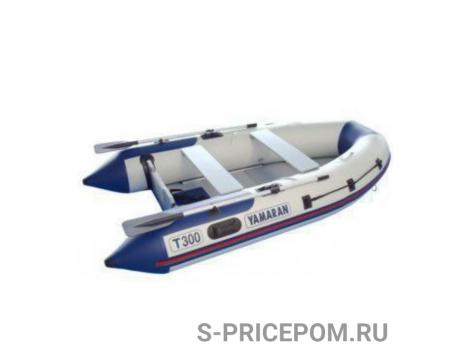 Надувная лодка ПВХ YAMARAN T300
