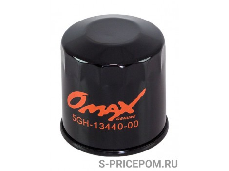 Фильтр масляный Yamaha, Omax (15400PFB007, 3R007615M)