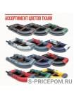 Надувная лодка ПВХ Gavial 220