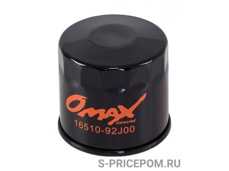 Фильтр масляный Suzuki DF140 до 2011 г.в., Omax