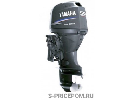 Лодочный мотор Yamaha F50DETL