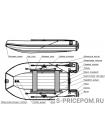 Надувная лодка ПВХ Фрегат 350 Air НДНД