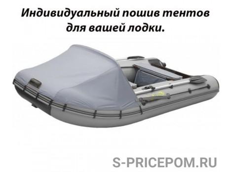 Носовой тент для лодки-2