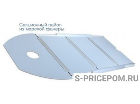 Пайол раскладной фанера (Yukona 360 TS)
