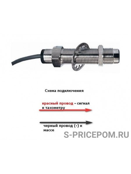 Датчик тахометра 2 провода, 65х45 мм, 100-15000 Гц, синусоидальный импульс, резьба М16х1.5