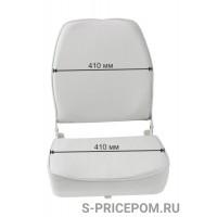 Кресло складное мягкое ECONOMY с высокой спинкой, белое