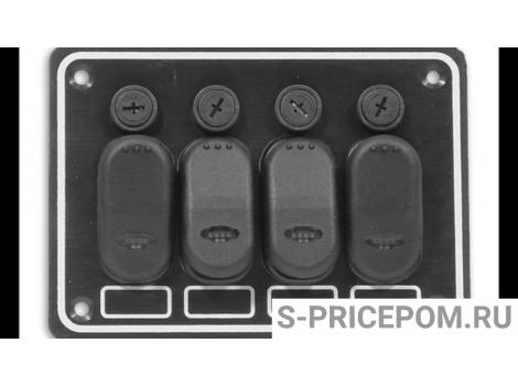 Панель выключателей четырех позиционный клавишный