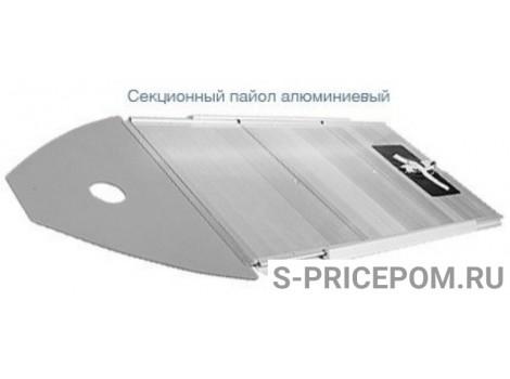 Пайол раскладной алюминиевый (Yukona 330 TS)