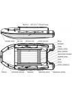 Надувная лодка ПВХ Фрегат 420 Air F НДНД с фальшбортом