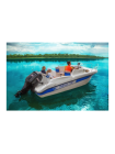 Стеклопластиковая лодка Wyatboat-Одиссей 530 C КАЮТОЙ