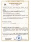 РИБ ПрофМарин РМ 550.2 с алюминиевым корпусом Двухконсольный