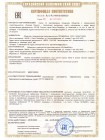 РИБ ПрофМарин РМ 550 с алюминиевым корпусом