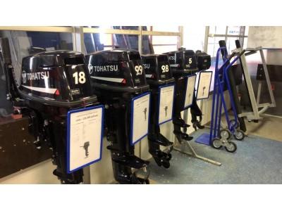 <Новинки! Поступление партии японских моторов Tohatsu на склад нашего магазина!