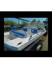 Стеклопластиковая лодка Wyatboat-430M ТРИМАРАН