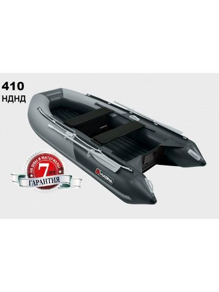 Надувная лодка ПВХ YUKONA 410 НДНД